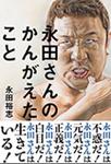 n_1.JPG